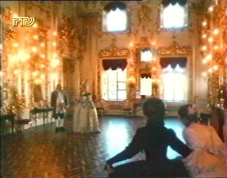 16 аудиенц зал большого дворца